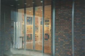 1998Kuranuki1