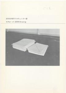 1970Pinar