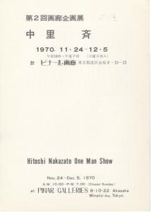 1970PinarC