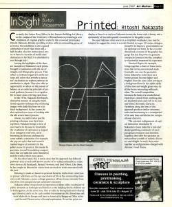 Art Matters  June 2007